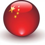 China business leadership blog